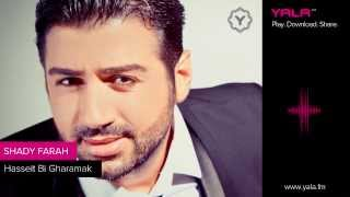 اغاني حصرية Shady Farah - Hasseit Bi Gharamak (Audio) / شادي فرح - حسيت بغرامك تحميل MP3