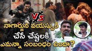 Public Reaction On Saaho and Manmadhudu 2 Teaser   Prabhas   Nagarjuna   Manmadhudu 2 vs Saaho