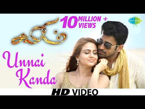 Unnai Kanda Naal - Video | Salim | Vijay Antony | Tamil | HD Songs