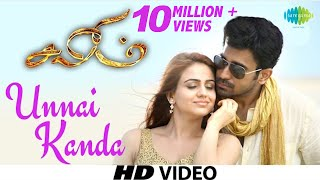 Salim | Unnai Kanda Naal | Full Video