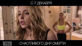Киномания. Выпуск 75