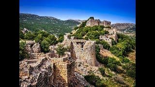 Pevnosť pre obrov v Sýrii, pevnosť Nimrod