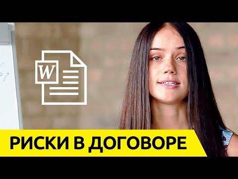 Стратегия на бинарных опционах 60 секунд видео