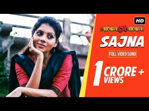 Sajna Lagena Ab Ankhiyan Tore Bin Lyrics - Prashmita Paul, Arijit ...