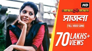 Sajna | Bojhena Shey Bojhena | Payel | Abir | Soham | Mimi | Prashmita | Arindom | Raj | SVF