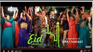 എന്നാ  ഡാൻസാ | Eid ul Fithr 2016 | Saleem Kodathoor