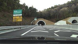 高速道路/開通新名神高速道路高槻JCT・IC~川西IC間を走ってみた