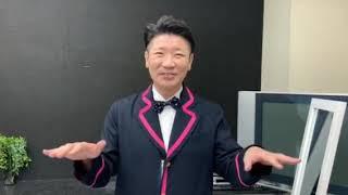 『金曜 オモロしが』 番外トーク 第12回