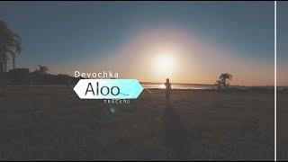 Devochka - Aloo [Official Music Video]