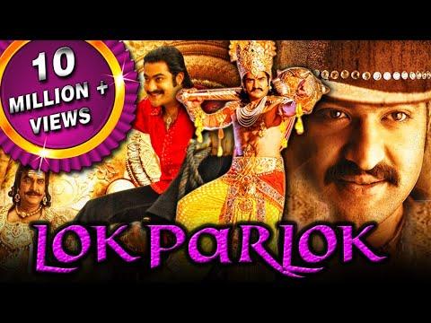 Watch lok parlok