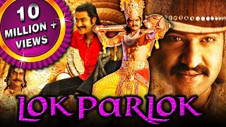 Lok Parlok (Yamadonga) Hindi Dubbed Full Movie | Jr. NTR, Priyamani - Download this Video in MP3, M4A, WEBM, MP4, 3GP