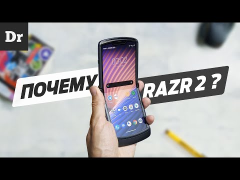 НЕДЕЛЯ с Moto Razr 2