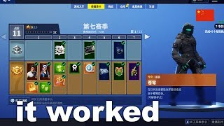 I downloaded Fortnite China to get Season 7 Battle Pass FREE...