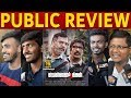 Vellaipookal Public Review | Padam Eppadi Irukku