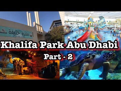 Khalifa Park Abu Dhabi part - 2 || Museum and Aquarium Tour || Family vlogger