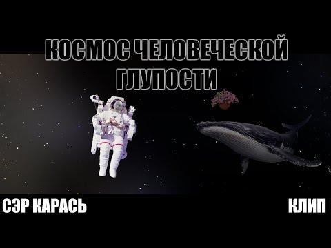 Песня про счастье из мультфильма летучий корабль текст