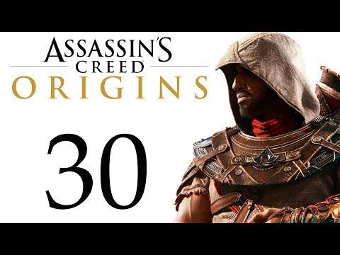 Assassin's Creed: Истоки - Гиена [#30] сюжет   PC