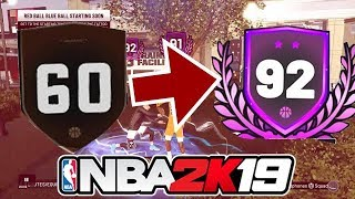 *NEW* FASTEST WAY TO REP UP ON NBA 2K19! MYCAREER REP METHOD AND MYPARK REP METHOD!