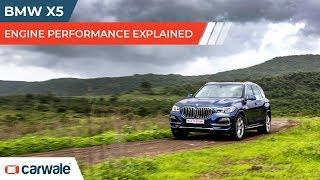 BMW X5 Engine Performance Explained - CarWale