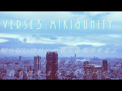 【ボカロラップ】微速善進【開発コードmiki&unity-chan】