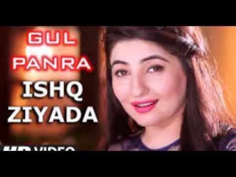 Gul Panra Official New Song 2016 Ishq Ziyada