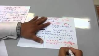 حل مسائل السرعات والمسافات في اختبار القدرات