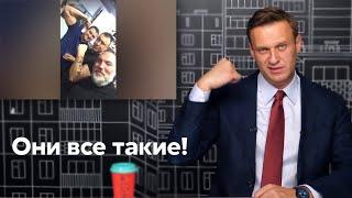 Путин УВОЛИЛ прокурора за АУЕ    Алексей Навальный