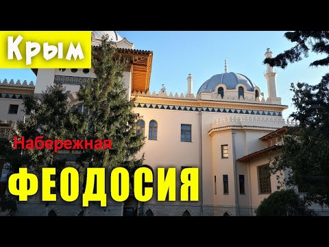 Крым Феодосия  Жильё у моря от 400 рублей за номер 165