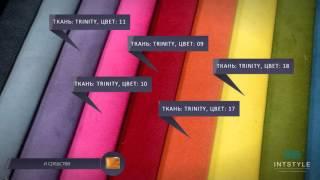 Мебельная ткань Trinity Арт.: MT-00291
