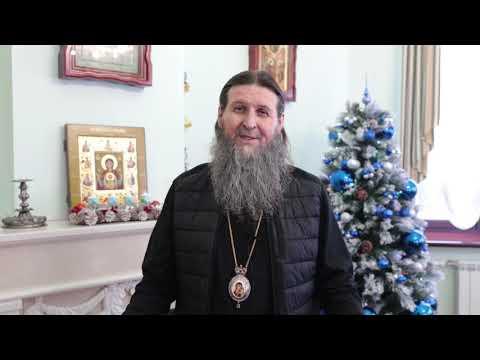 Митрополит Даниил о празднике Крещение Господне