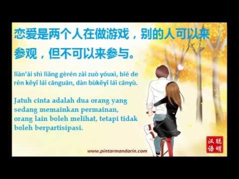 Puisi Bahasa Mandarin Dan Artinya Kumpulan Puisi
