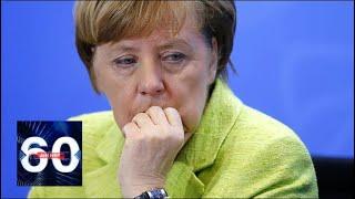 Меркель едет к Трампу. 60 минут
