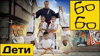 Детские тренировки в единоборствах от Руслана Акумова — координация, растяжка, силовые упражнения