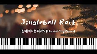 JinglebellRock 징글벨락 - 쉬운 랙타임버전