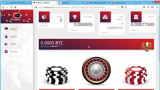 RedBlaсk как выигрывать биткоины!