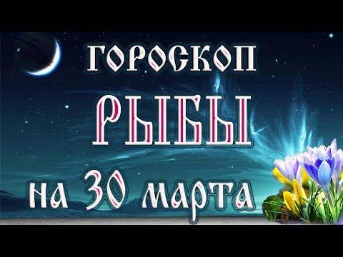 Гороскоп древних славян по дате рождения