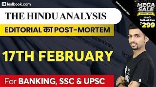 The Hindu Editorial Analysis for RBI Assistant, UPSC, SSC CGL & SSC CHSL 2020 | 17 February