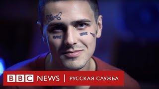"""""""Я перестал бояться"""": Фейс о новом альбоме, Навальном, Путине и АУЕ"""