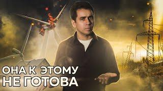 ФАТАЛЬНЫЙ баг «зелёной» энергии   Дмитрий Побединский