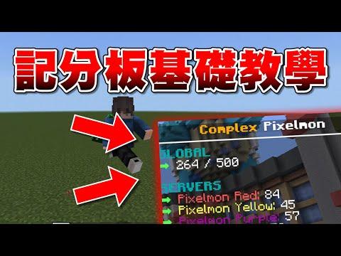 minecraft YouTuber 平川MCC