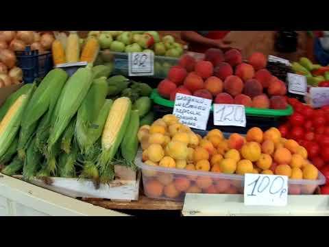 Обзор Центрального рынка в Геленджике Геленджик 2018 цены