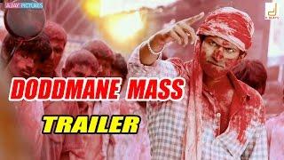 Doddmane Hudga Mass Trailer | Puneeth Rajkumar | Radhika Pandit | Duniya Suri | V Harikrishna