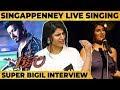 Bigil - Singappenney First Ever Live Performance by Shashaa Tirupati   Vijay   A.R Rahman   Atlee