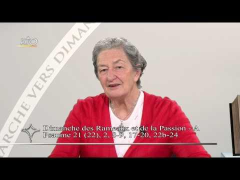Dimanche des Rameaux et de la Passion A - Psaume