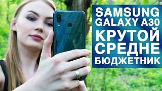 Смартфон Samsung Galaxy A30 2019 SM-A305F 4/64GB Black (SM-A305FZKO) от компании Cthp - видео 3