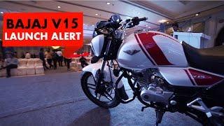 Bajaj V15 | Launch Alert | PowerDrift
