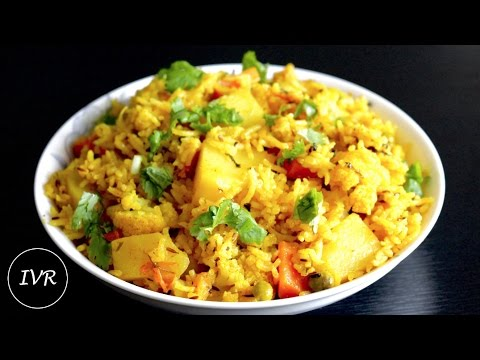 Tahari Recipe | Vegetable Tahari | Veg Tehri | Vegetable Rice Recipe – Indian Vegetarian Recipe
