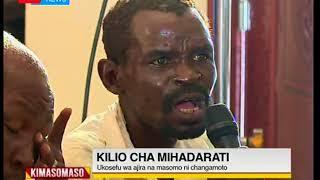 Kimasomaso: Kero la mihadarati Mombasa -sehemu ya pili