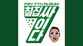 """Video thumbnail of """"PSY - DADDY ft. CL of 2NE1"""""""