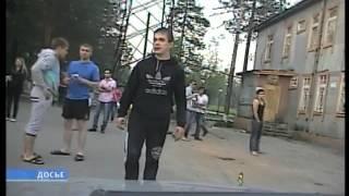 Нападение на полицейского суд.mp4